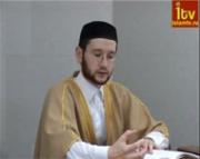 Пророк Мухаммад (с.а.с.) равным образом его задача 0 часть
