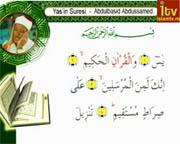 Молитва исламские