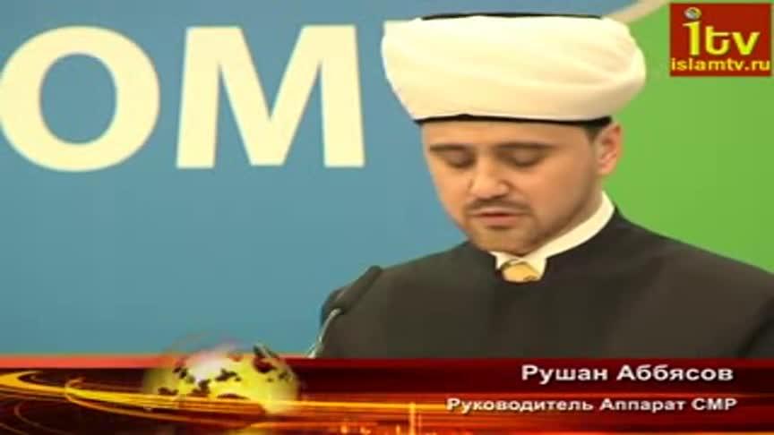 Расцвету Ислама на России мешает разобщенность