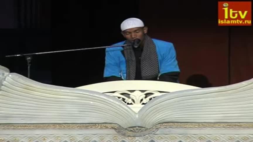 Чтец с Сомали получи и распишись конкурсе чтецов Корана