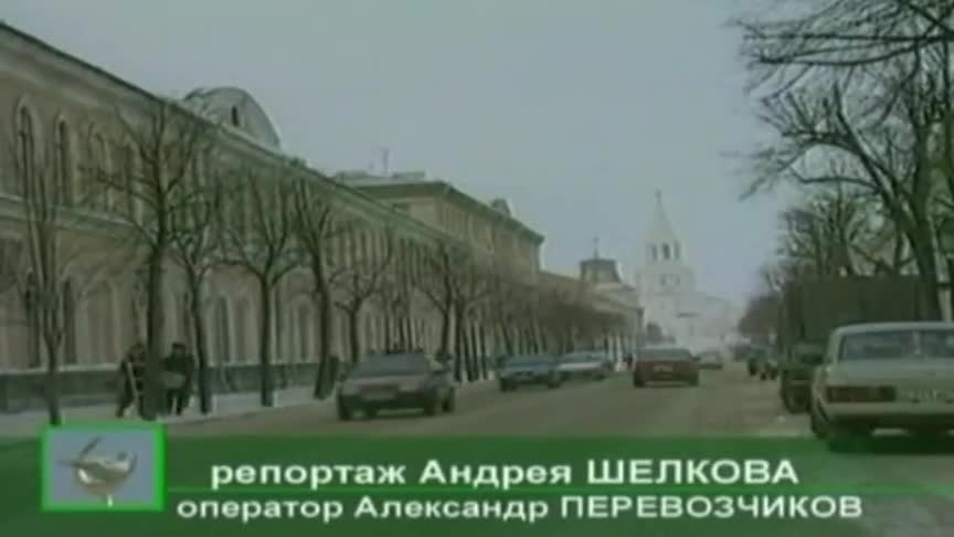"""Ролик """"Золотой минбар"""""""