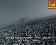 Тегеран 0 дробь (с субтитрами)