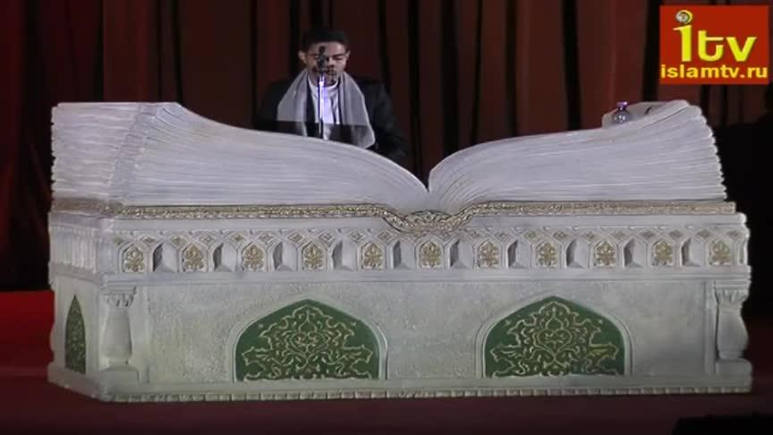 Конкурс чтецов Корана 0-е поляна (видео)