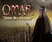 Умар бин Хаттаб (Аль-Фарукъ). Второй законный калиф ислама