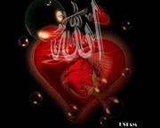 Зикр - припоминание Аллаха. Нашид (исламская песня)