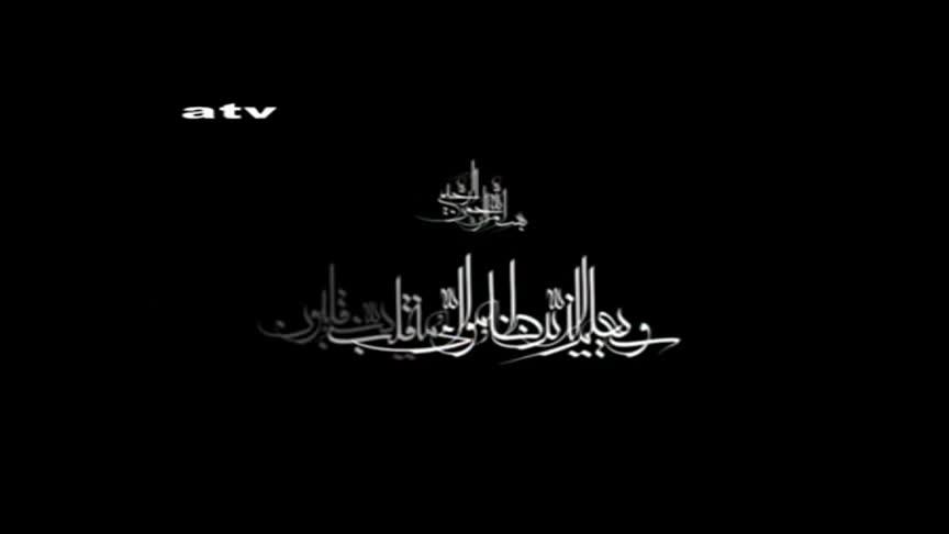 Сказание что касается Мухтаре 0 (Месть после Хусейна (р.а)) исламские фильмы
