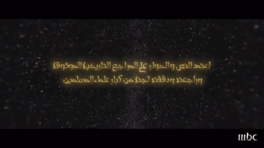 Умар потомок Аль-Хаттаб. 0 Пятая серия. Исламский сериал