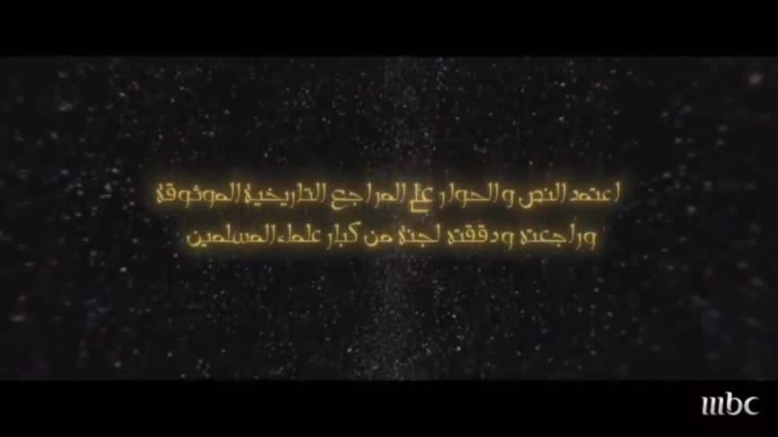 Умар сын Аль-Хаттаб. 0 Пятая серия. Исламский сериал